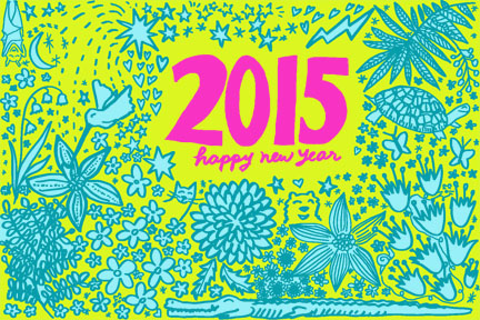 nycard2015kateaustindesigns